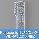 200-DCV009