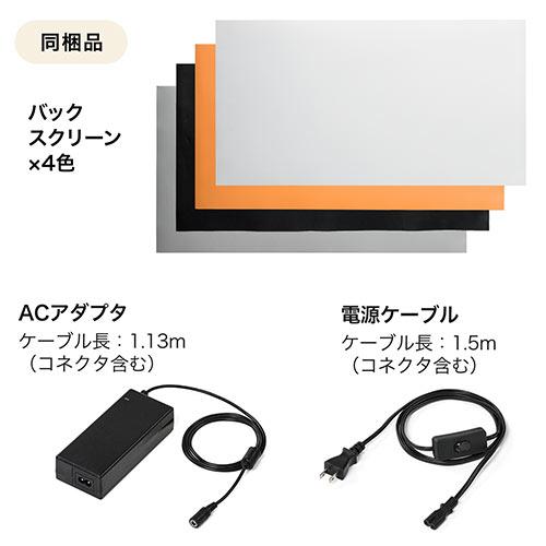 撮影ボックス(LEDライト付6000ルーメン・50×50cm・折りたたみ可能)