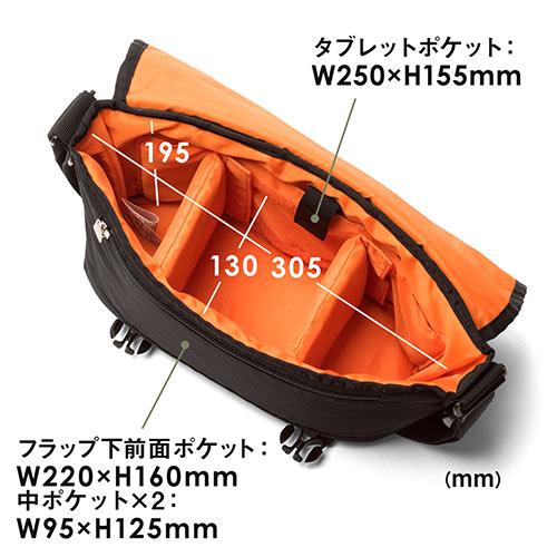 一眼レフカメラバッグ/ショルダーバッグ(アルファデザイン・Lサイズ・ブラック)