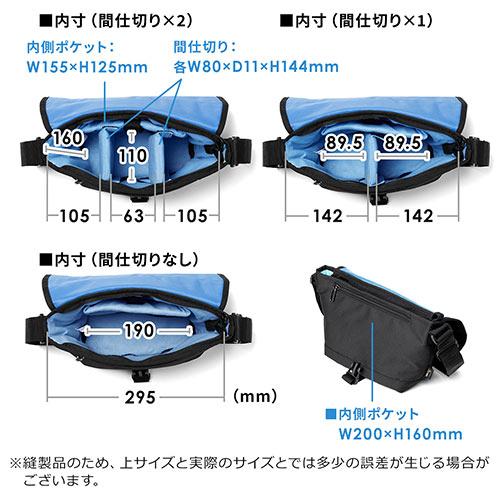 デジタルカメラケース(ショルダーバッグ・メッセンジャーバッグ・カメラバック・ミラーレスバッグ・マルチバッグ・コーデュラナイロン・ブラック)