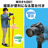 【Early Summerセール】カメラ一脚(雲台付・コンパクト・4段伸縮・レバーロック)