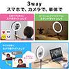 リングライト(スマホ用・LEDリングライト・You Tube/自撮り向け・120灯・最大800ルーメン・ウェビナー・テレカン)