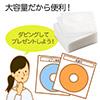 送料無料!CD・DVD用不織布ケース(リング穴・両面収納・500枚セット・5色ミックス)