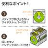 CD・DVD用不織布ケース(リング穴・両面収納・ホワイト)