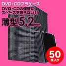 200-FCD031BK