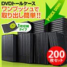 200-FCD032-200BK