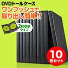 200-FCD033BK