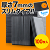 DVDトールケース(スリム・100枚・1枚収納・7mm)