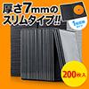 【200枚】DVDケース スリムタイプ(1枚収納・トールケース・7mm・ブラック)