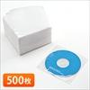 DVD・CD不織布ケース(片面・500枚入り)