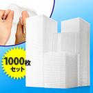 【1000枚】スリムCD・DVDケース(1枚収納・PP素材・クリア(25枚×40セット)入り)