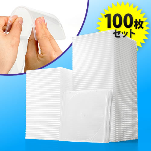 スリムCD・DVDケース(1枚収納・PP素材・クリア・100枚(25枚×4セット)入り)