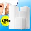 スリムCD・DVDケース(1枚収納・PP素材・クリア・200枚(25枚×8セット)入り)