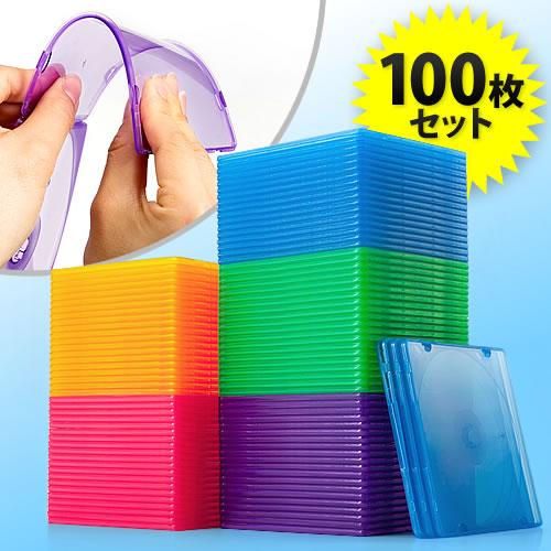 スリムCD・DVDケース(1枚収納・PP素材・ミックス・100枚(25枚×4セット)入り)