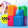 スリムCD・DVDケース(1枚収納・PP素材・ミックス・200枚(25枚×8セット)入り)