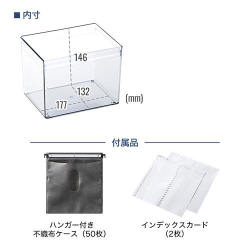 【50%OFFセール】アクリルメディアケース(アクリルケース・メディアケース・メディアボックス・不織布ケース50枚付き・CD・DVD・インデックスカード×2枚)