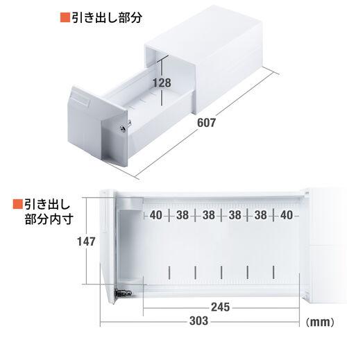 引き出し式ボックスケース(ボックスケース・メディアメース・鍵付き・引き出し式・スタッキング対応・大容量収納ケース)
