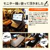 膝上テーブル(ノートパソコン/タブレット用・テレワーク・在宅勤務・ブラック)