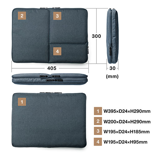 PCインナーケース(15.6インチ・ネイビー・両面収納)