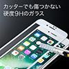 iPhone 8/7液晶保護強化ガラスフィルム(旭硝子製・3D Touch・Touch ID・インカメラ撮影対応・硬度9H・ラウンド形状・ブラック)