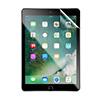 9.7インチiPad Pro/9.7インチiPad(2018/2017)/iPad Air2/Air衝撃吸収ブルーライトカットフィルム(硬度3H・抗菌・反射防止・指紋防止)