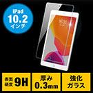 10.2インチiPad2019ガラス保護フィルム(10.2インチiPad・薄さ0.3mm・硬度9H・クリア・アタッチメント付き)