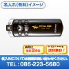 ワイヤレスプレゼンター(レーザーポインター&マウス機能&パワーポイント操作)
