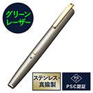 200-LPP039