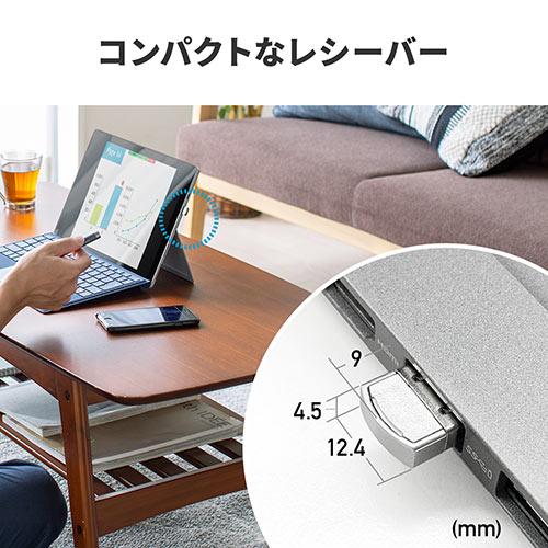 ワイヤレスプレゼンター ソフトウェアポインタ プレゼンアイテム 充電式 タッチペン付き レーザーなし 電池がいらない