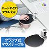 マウステーブル(360度回転・クランプ式・硬質プラスチックマウスパッド・ライトグレー)