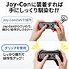 Nintendo Switch Joy-Con用 グリップ(ニンテンドースイッチ・ゲームパッド型グリップ・2個セット・ブルー・レッド)