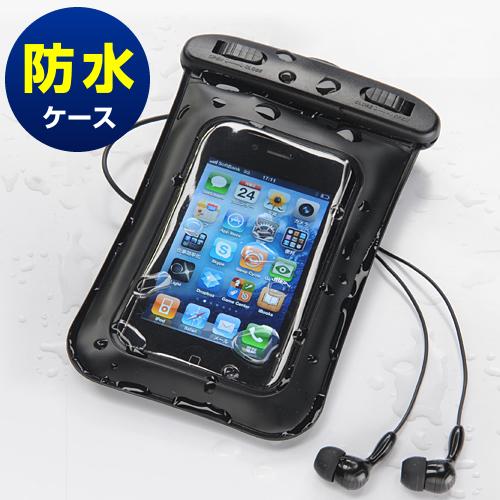 iPhone防水ケース(iPhone4S・iPhone4対応・イヤホン・アームバンド付)