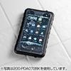 スマートフォン防水ケース(XPERIA・GALAXY SⅡなど対応・レッド)