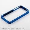 iPhone5s・5 アルミバンパーケース(レッド)