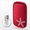 スマートフォンケース(スマートフォンポーチ・iPhone 5s・5c対応・レッド)