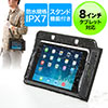iPad mini 防水ケース(お風呂対応・7インチ汎用・スタンド機能・ストラップ付)