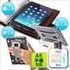 iPad miniシステム手帳ケース(A5リフィルタイプ・スタンド機能付)