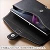 【ハロウィンセール】iPhone・スマートフォンベルトケース(iPhone 12mini/iPhoneSE(第2世代)/iPhone8対応・本革・Mサイズ・ブラック)