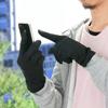 iPhone・スマートフォン手袋(メンズ・ブラック)