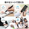 タッチペン(スタイラスペン・iPhone・iPad・乾電池・感度調整・クリップ付き・オートスリープ機能)