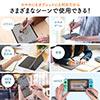 タッチペン(スタイラス・透明ディスク・円盤・キャップ付き・タブレット・スマートフォン・iPhone・iPad)
