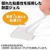 耐震ジェル(耐震マット・テレビ&パソコン対応・耐震度7・丸型・クリア・透明・4枚入り)