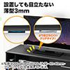 耐震ジェル(耐震マット・テレビ&パソコン対応・耐震度7・四角型・クリア・透明・4枚入り)