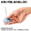 耐震マット(耐震ジェル・パソコン・テレビ・家具対応・フリーカット・ブルー)