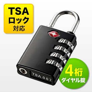 TSAロック南京錠(ダイヤル錠・4桁・アメリカ・ハワイ旅行)