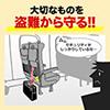 カールコード一体型南京錠(バッグ・サドル盗難防止・ダイヤル錠・セキュリティーワイヤー)