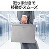 鍵付きファイルケース(A4ファイル対応・ファイルボックス・ダイヤル錠)