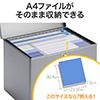鍵付きファイルボックス(マイナンバー・セキュリティ対策・取手付き・A4ファイル収納可能・鍵付き・大型)