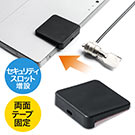 【オフィスアイテムセール】セキュリティスロット増設(ノートパソコン・iPad・タブレット・盗難防止)
