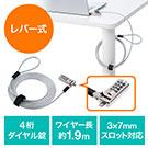 【オフィスアイテムセール】ダイヤル錠セキ...
